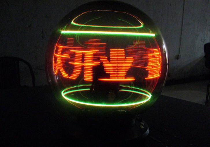 报警器 灯 交通灯 交通信号灯 警示灯 信号灯 727_507